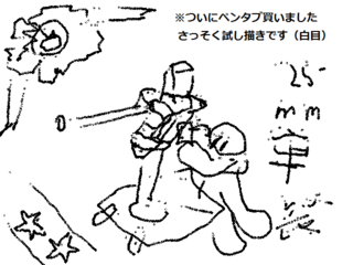 25mm連装機銃 試し-1.png